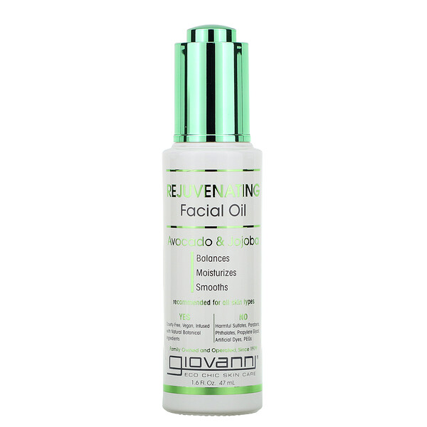 Rejuvenating Facial Oil, Avocado & Jojoba, 1.6 fl oz (47 ml)