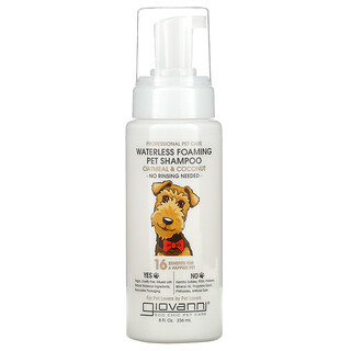 Giovanni, Professional Pet Care, Waterless Foaming Pet Shampoo, Oatmeal & Coconut, 8 fl oz (236 ml)