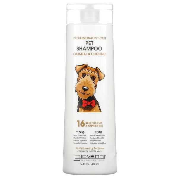 Professional Pet Care, Pet Shampoo, Oatmeal & Coconut , 16 fl oz (473 ml)
