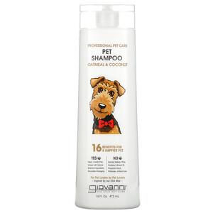 Giovanni, Professional Pet Care, Pet Shampoo, Oatmeal & Coconut , 16 fl oz (473 ml)'