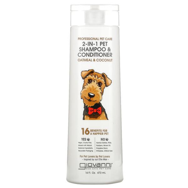 Professional Pet Care, 2-In-1 Pet Shampoo & Conditioner, Oatmeal & Coconut, 16 fl oz (473 ml)