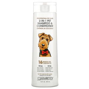 Giovanni, Professional Pet Care, 2-In-1 Pet Shampoo & Conditioner, Oatmeal & Coconut, 16 fl oz (473 ml)