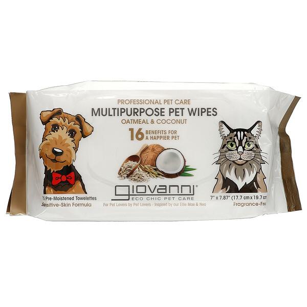 Professional Pet Care, Multipurpose Pet Wipes, Fragrance-Free, 75 Pre-Moistened Towelettes