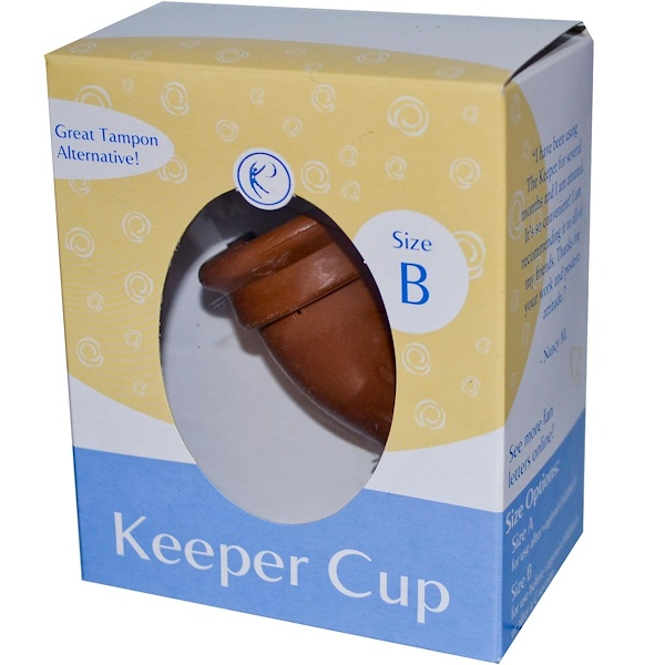 GladRags, Keeper Cup, Natural Rubber Latex, Size B (Discontinued Item)