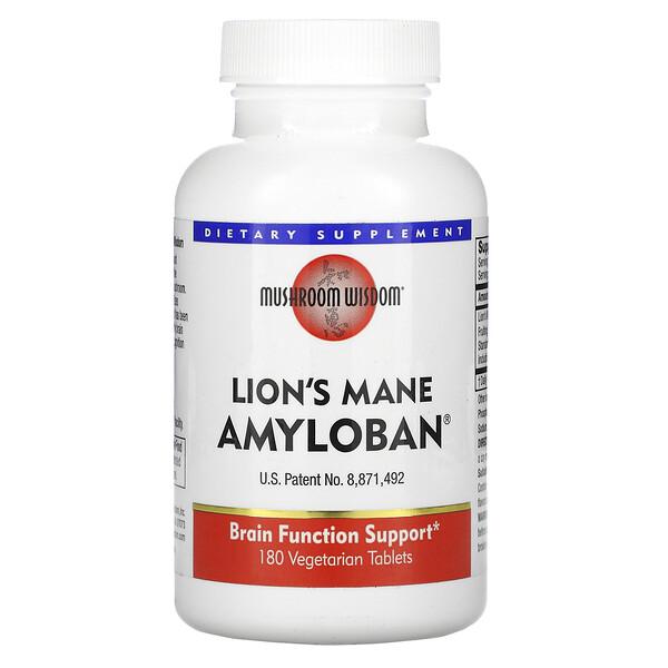 Amyloban 3399, 180 растительных таблеток