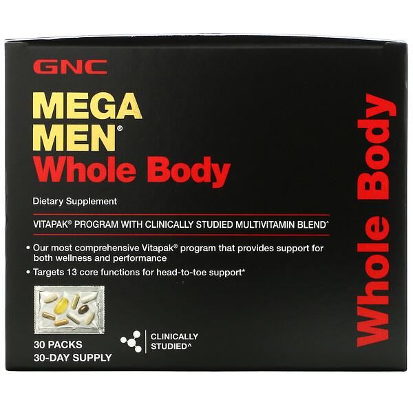 GNC, Mega Men, VITAPAK, с мультивитаминным комплексом, для поддержки всего организма, 30пакетиков