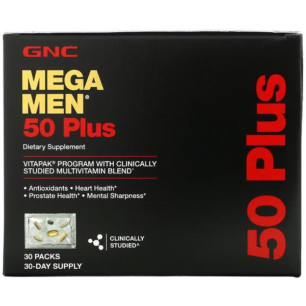 Mega Men, мультивитамины для мужчин старше 50лет, 30пакетиков