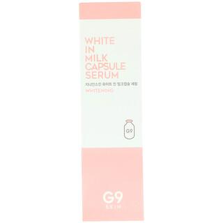 G9skin, Капсульная сыворотка White In Milk, 50 мл