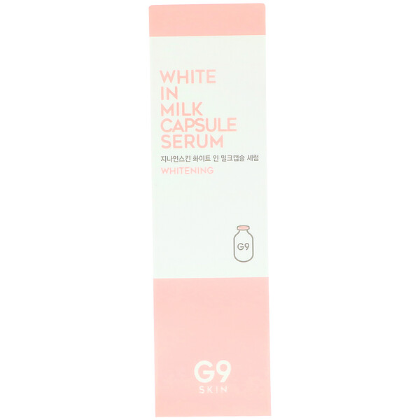 G9skin, Blanco en suero de cápsula de leche, 50 ml