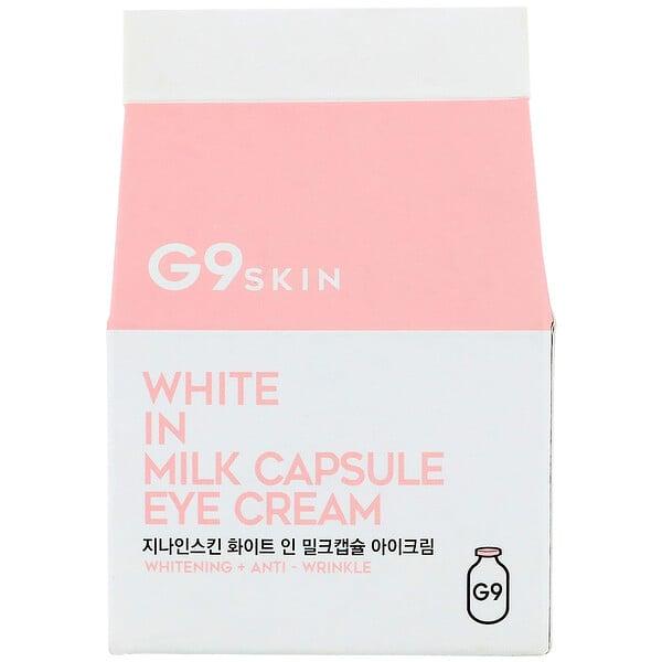 Mild By Nature, Camellia Care, crema con galato de epigalocatequina (EGCG) del té verde, 50 ml (1,7 oz. liq.)