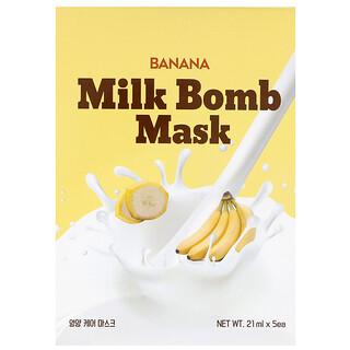 G9skin, Banana Milk Bomb Beauty Mask, 5 Sheets, 21 ml Each