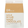 G9skin, Milk Bomb Mask, Chocolate, 5 Sheets, 25 ml Each