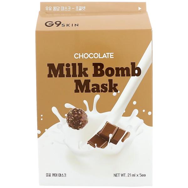 G9skin, チョコレート・ミルクボムマスク、5枚、各21 ml