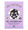 G9skin, Self Aesthetic, маска с пузырьками для очистки пор, 5шт. по 23мл (0,78жидк. унции)