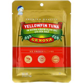 Genova, Yellowfin Tuna In Extra Virgin Oilve Oil with Sea Salt, 2.6 oz (74 g)