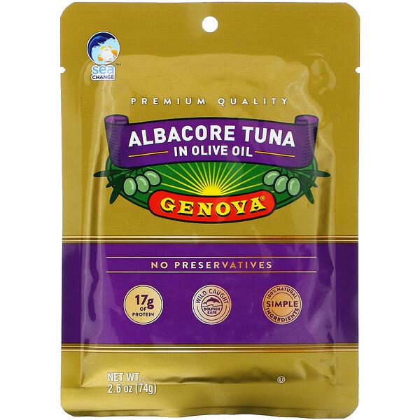 Genova, Albacore Tuna In Olive Oil, 2.6 oz (74 g)