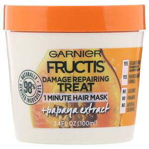 Garnier, Fructis, Damage Repairing Treat, 1 Minute Hair Mask, + Papaya Extract, 3.4 fl oz (100 ml) отзывы