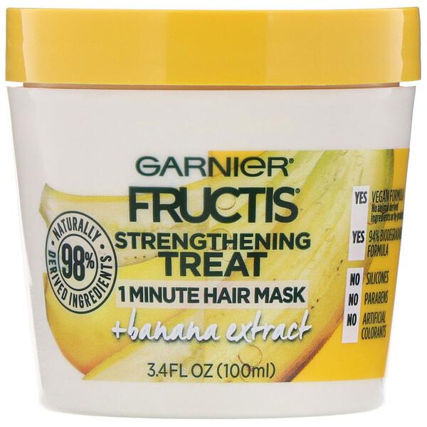 Fructis, Strengthening Treat, 1 Minute Hair Mask, + Banana Extract, 3.4 fl oz (100 ml)