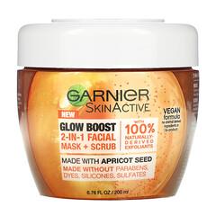 Garnier, SkinActive,亮膚精華 2 合 1 美容面膜 + 磨砂,6.76 液量盎司(200 毫升)