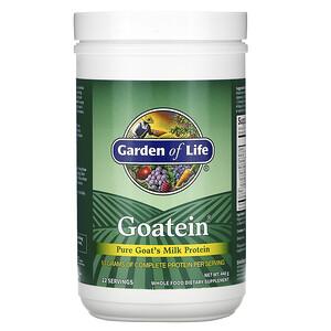 Гарден оф Лайф, Goatein, Pure Goat's Milk Protein, 440 g отзывы покупателей