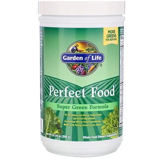Garden of Life, Perfect Food Super Green Formula, 10.58 oz (300 g)