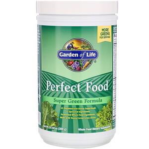 Гарден оф Лайф, Perfect Food Super Green Formula, 10.58 oz (300 g) отзывы