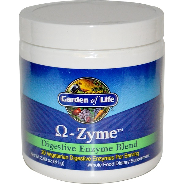 Garden of Life, Ω-Zyme, Digestive Enzyme Blend, 2.86 oz (81 g) (Discontinued Item)