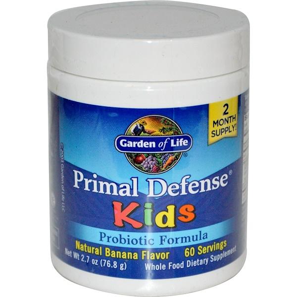 Garden of Life, Kids, Primal Defense, Probiotic Formula, Natural Banana Flavor, 2.7 oz (76.8 g)