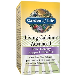 Garden of Life, Living Calcium Advanced, 120 Caplets