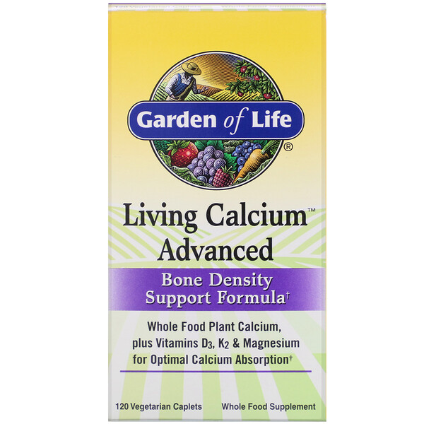 Garden of Life, Living Calcium Advanced, 120 Vegetarian Caplets