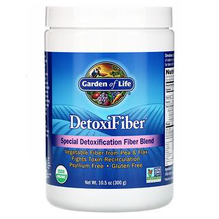 Garden of Life, DetoxiFiber, Special Detoxification Fiber Blend, 10.5 oz (300 g)