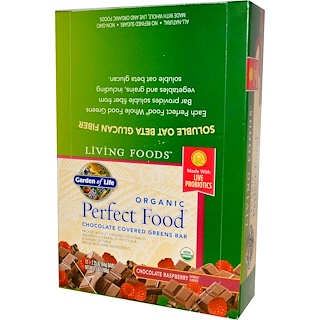 Garden of Life, Organic, Perfect Food, Chocolate Covered Greens Bar, Chocolate Raspberry, 12 Bars, 2.25 oz (64 g) Each