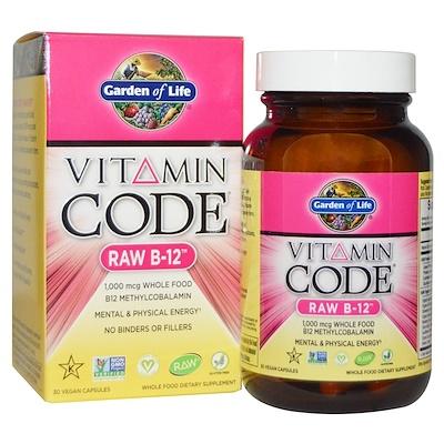 Витаминный код, Raw B-12, 30 веганских капсул  - купить со скидкой