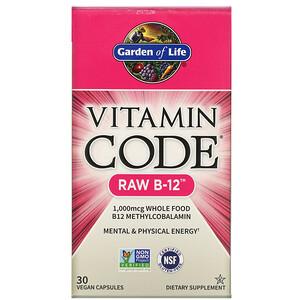 Гарден оф Лайф, Vitamin Code, RAW B-12, 30 Vegan Capsules отзывы покупателей