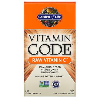 Garden of Life, Vitamin Code, RAW Vitamin C, 60 Vegan Capsules