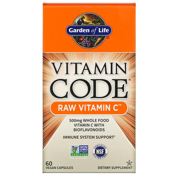 Vitamin Code(ビタミンコード)、RAW(未加工)ビタミンC、ビーガンカプセル60粒
