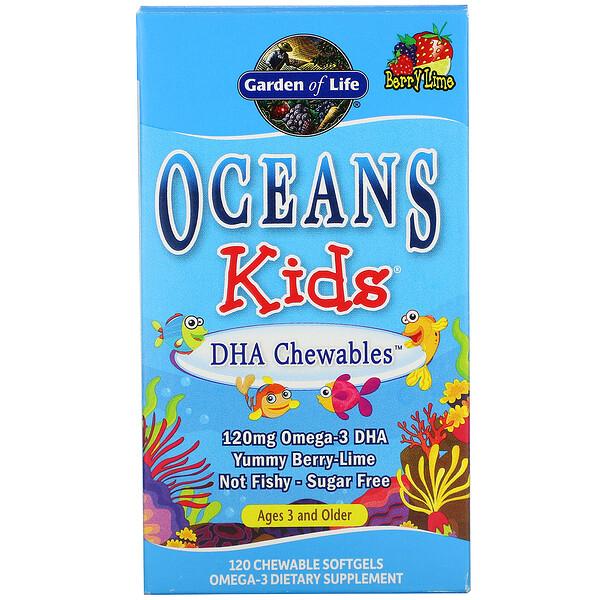 Oceans Kids، كبسولات حمض دوكوساهيكسينويك قابلة للمضغ، نكهة التوت والليمون اللذيذة، لسن 3 سنوات فما فوق، 120 ملجم، 120 كبسولة هلامية قابلة للمضغ