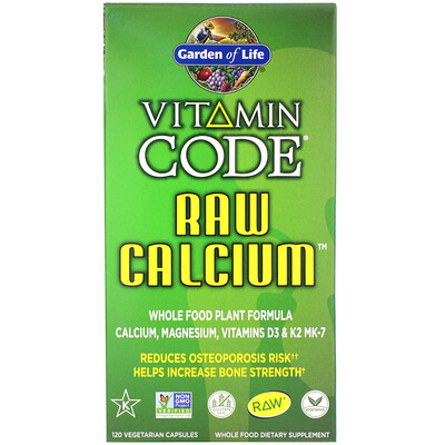 Vitamin Code, RAW Calcium, 120 Vegetarian Capsules недорого