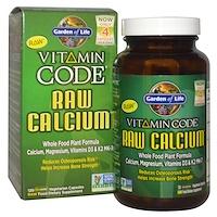 Комплекс витаминов с кальцием, 120 капсул - фото