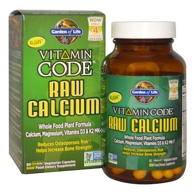 Купить Vitamin Code, Натуральный кальций, 60 вегетарианских капсул