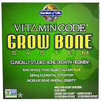 Витаминный код, система роста костей, программа из 2 частей - фото