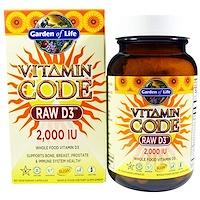 Витаминный код, сырой D3, 2 000 МЕ, 60 вегетарианских капсул - фото