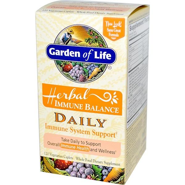 Garden of Life, Herbal Immune Balance, Daily, 120 Veggie Caplets (Discontinued Item)