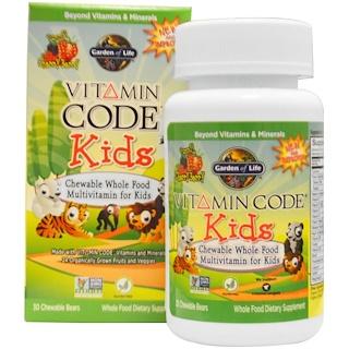 Garden of Life, 維他命編碼,小孩,可咀嚼全食物複合維他命,適合小孩,櫻桃,30粒可咀嚼小熊片