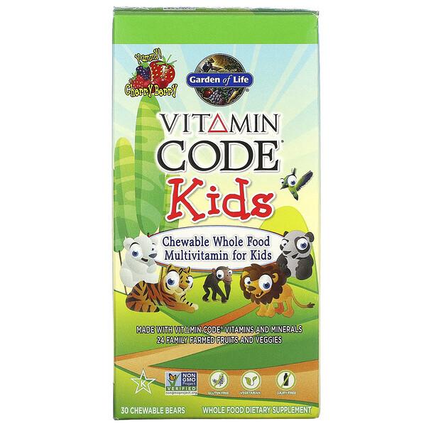 Vitamin Code، للأطفال، فيتامينات متعددة من الأغذية الكاملة قابلة للمضغ، نكهة التوت والكرز، 30 قطعة قابلة للمضغ على شكل دب
