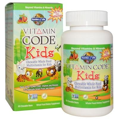 Купить Vitamin Code, для детей, жевательные цельнопищевые мультивитамины для детей, вишня, 60жевательных мишек
