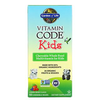 Garden of Life, Vitamin Code 系列儿童专用全食物复合维生素小熊软糖,樱桃味,60 粒