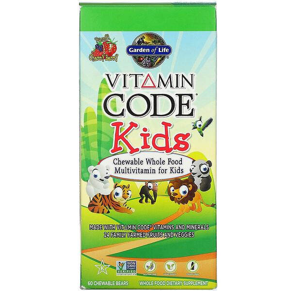 Garden of Life, 비타민코드, 어린이용, 씹어먹을 수 있음, 자연 식품 멀티비타민, 체리 베리, 60정 츄어블
