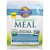 Garden of Life, RAW Meal, Organic Shake & Meal Replacement, 10 Packets, 2.3 oz (65 g) Each (Discontinued Item)