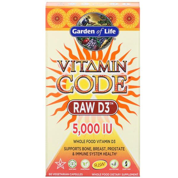 Vitamin Code, Raw D3, 5000МЕ, 60 вегетарианских капсул